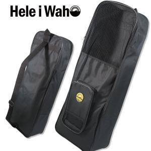 hele i waho/ヘレイワホ メッシュバッグ NEW クラシックスキンギアバッグ|aqrosnetshop