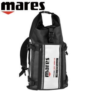 ウォータープルーフバッグ  バックパック mares マレス クルーズ ドライ MBP15 ドライバッグ|aqrosnetshop