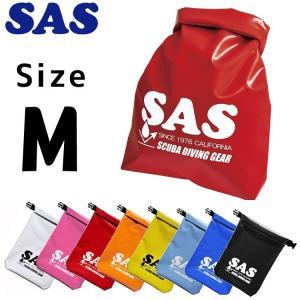 SAS ウォータープルーフバッグ2 Mサイズ【70027】