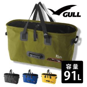 防水バッグ GULL/ガル ウォータープロテクトバッグトート3 91L 防水 トートバッグ プールバ...