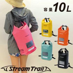 STREAMTRAIL ストリームトレイル Dry Cube 10L|aqrosnetshop