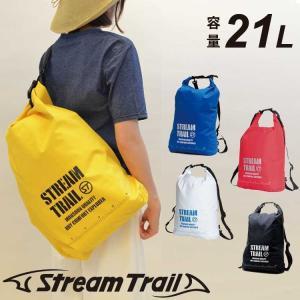 STREAMTRAIL ストリームトレイル Breathable tube-M 21L|aqrosnetshop