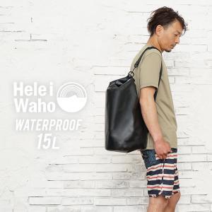 防水バッグ ドライバッグ 15L HeleiWaho ヘレイワホ ウォータープルーフバッグ プールバッグ 防水 バッグ ダイビング サーフィン アウトドア 非常用持ち出し袋|aqrosnetshop