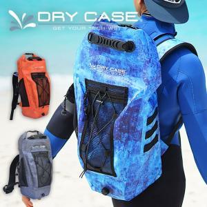 バックパック 防水 DRYCASE ドライケース ウォータープルーフバッグ 20L|aqrosnetshop