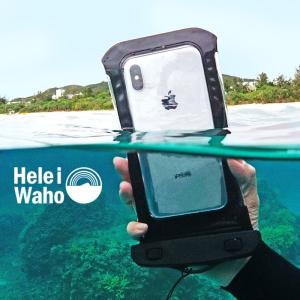 防水ケース スマホケース case ケース スマホ Hele I waho iphone7 iPhone8 iPhoneX iPhoneXs iPhoneXsMax Android AQUOS Xperia|aqrosnetshop