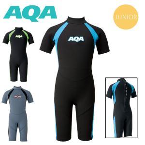 ウエットスーツ 子ども用 AQA キッズスーツスプリングII KW-4504A[50110015]|aqrosnetshop