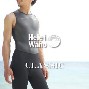 ウェットスーツ ロングジョン メンズ ウエットスーツ HeleiWaho ヘレイワホ CLASSIC...