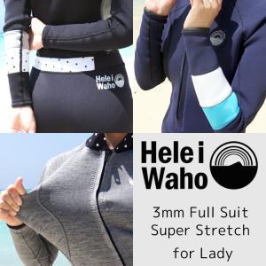 HeleiWaho ウェットスーツ 3mm フルスーツ レディース スーパーストレッチ[50263011]|aqrosnetshop