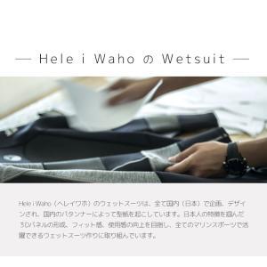 HeleiWaho ウェットスーツ 3mm フルスーツ レディース スーパーストレッチ[50263011]|aqrosnetshop|11