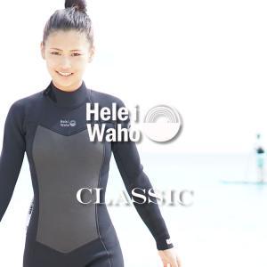 ウェットスーツ 3mm レディース ウエットスーツ HeleiWaho ヘレイワホ CLASSIC クラシック フルスーツ|aqrosnetshop