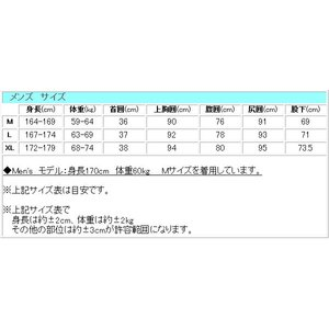 Hele i Waho/ヘレイワホ 3mmウエットスーツ(スプリング)メンズ リラックスストレッチ[50285007]|aqrosnetshop|03