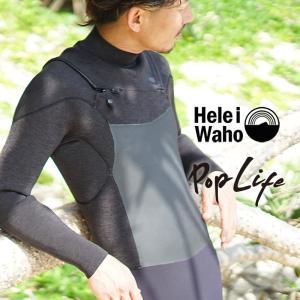 ウェットスーツ 3mm メンズ ウエットスーツ HeleiWaho ヘレイワホ HighTune チェストジップ|aqrosnetshop