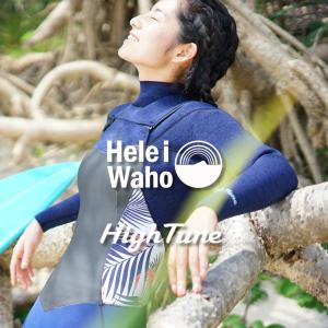 ウェットスーツ 3mm レディース ウエットスーツ HeleiWaho ヘレイワホ HighTune チェストジップ|aqrosnetshop