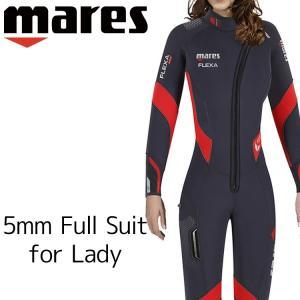 ウェットスーツ 5mm レディース mares マレス フレクサ シーダイブス ダイビング ウエット...