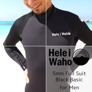 ウェットスーツ 5mm メンズ ウエットスーツ HeleiWaho|スーツ ウェット フルスーツ[5...