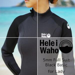 ウェットスーツ 5mm レディース ウエットスーツ HeleiWaho|スーツ ウェット フルスーツ...