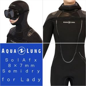 ウェットスーツ レディース ダイビング 用 セミドライスーツ ウエットスーツ AQUALUNG アクアラング Solafx ソルアフレックス 8×7mm|aqrosnetshop