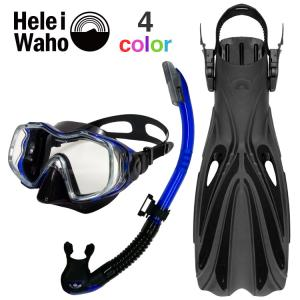 ダイビング マスク フィン スキューバダイビング 軽器材 セット シュノーケル ブーツ 付 4点セット ヘレイワホ  軽器材セット【kalama+-kiki+-alakai-Hboot】 aqrosnetshop