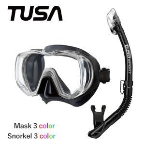TUSA ツサ スキューバダイビング マスク シュノーケル セット ダイビング 軽器材 2点セット 【m3001-drymax】ドライスノーケル シュノーケリング 軽器材セット|aqrosnetshop