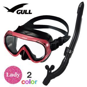 ダイビング マスク シュノーケル セット 軽器材 2点セット GULL COCO ココ レイラドライ...