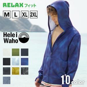 ラッシュガード メンズ HeleiWaho ヘレイワホ ラッシュパーカー 長袖 パーカー UPF50+ で UVカット 大きいサイズ で 体型カバー|aqrosnetshop