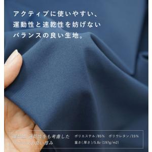 ラッシュガード メンズ HeleiWaho ヘレイワホ 長袖 ジップアップ フードなし UPF50+ で UVカット 大きいサイズ で 体型カバー aqrosnetshop 11