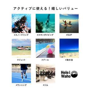 ラッシュガード メンズ HeleiWaho ヘレイワホ 長袖 ジップアップ フードなし UPF50+ で UVカット 大きいサイズ で 体型カバー aqrosnetshop 13