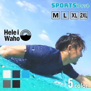 ラッシュガード メンズ HeleiWaho ヘレイワホ 半袖 プルオーバー UPF50+ で UVカット 大きいサイズ 対応 インナー aqrosnetshop