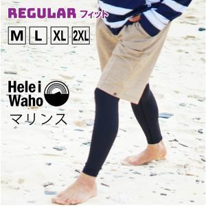 ラッシュガード レギンス メンズ HeleiWaho ヘレイワホ UPF50+ で UVカット サーフパンツ  大きいサイズ 対応 インナー|aqrosnetshop