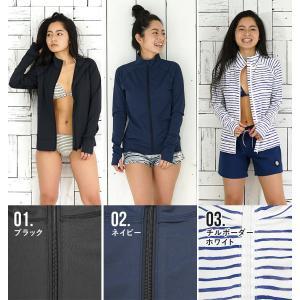 ラッシュガード レディース HeleiWaho ヘレイワホ 長袖 ジップアップ フードなし UPF50+ で UVカット と 大きいサイズ で 体型カバー|aqrosnetshop|14