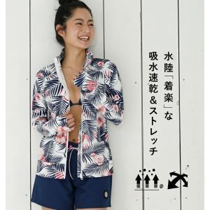 ラッシュガード レディース HeleiWaho ヘレイワホ 長袖 ジップアップ フードなし UPF50+ で UVカット と 大きいサイズ で 体型カバー|aqrosnetshop|03