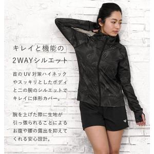 ラッシュガード レディース HeleiWaho ヘレイワホ 長袖 ジップアップ フードなし UPF50+ で UVカット と 大きいサイズ で 体型カバー|aqrosnetshop|05