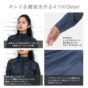 ラッシュガード レディース HeleiWaho ヘレイワホ 長袖 ジップアップ フードなし UPF50+ で UVカット と 大きいサイズ で 体型カバー|aqrosnetshop|09