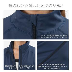 ラッシュガード レディース HeleiWaho ヘレイワホ 長袖 ジップアップ フードなし UPF50+ で UVカット と 大きいサイズ で 体型カバー|aqrosnetshop|10