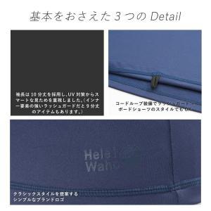 ラッシュガード レディース HeleiWaho ヘレイワホ 長袖 プルオーバー UPF50+ で UVカット と 大きいサイズ で 体型カバー aqrosnetshop 13