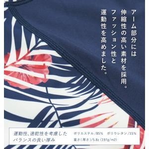 ラッシュガード レディース HeleiWaho ヘレイワホ 長袖 プルオーバー UPF50+ で UVカット と 大きいサイズ で 体型カバー aqrosnetshop 15