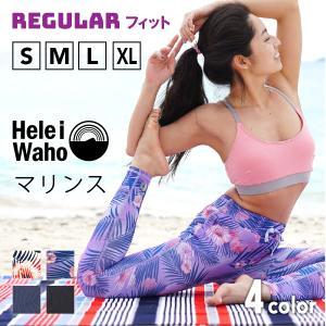 ラッシュガード レギンス レディース HeleiWaho ヘレイワホ マリンス スイムレギンス UPF50+ で UVカット 大きいサイズ 対応|aqrosnetshop