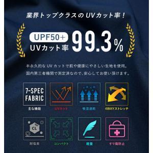 ラッシュガード キッズ HeleiWaho ヘレイワホ ラッシュパーカー 長袖 パーカー UPF50+ で UVカット|aqrosnetshop|11