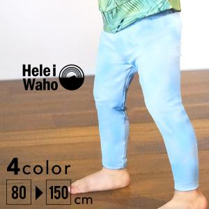 ラッシュガード レギンス キッズ ジュニア HeleiWaho ヘレイワホ UPF50+ で UVカット 80 〜 150 cm 男の子 女の子 aqrosnetshop
