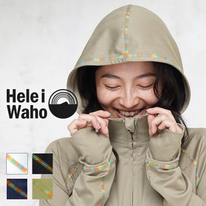 ラッシュガード レディース 長袖 HeleiWaho ヘレイワホ ラッシュパーカー  パーカー UPF50+ UVカット 大き aqrosnetshop