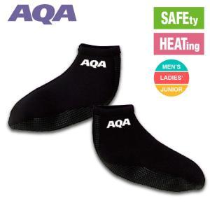 スノーケリングソックス AQA スノーケリングソックス2 フィンソックス マリンレジャー|aqrosnetshop