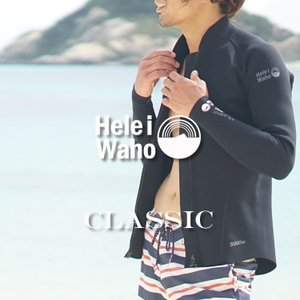 ウェットスーツ メンズ タッパー ウエットスーツ HeleiWaho ヘレイワホ CLASSIC ク...