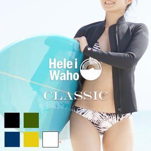 ウェットスーツ タッパー レディース ウエットスーツ HeleiWaho ヘレイワホ CLASSIC...