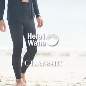 ウェットスーツ メンズ パンツ ウエットスーツ HeleiWaho ヘレイワホ CLASSIC クラシック 1.5mm ロングパンツ ウェットパンツ|aqrosnetshop