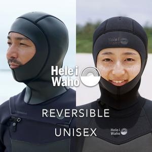 ウェットスーツ 2mm ユニセックス インナー フード ヘレイワホ HeleiWaho Reversible Innner|aqrosnetshop