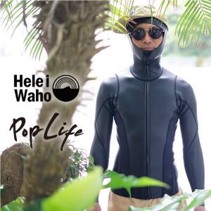 ウェットスーツ タッパー HeleiWaho/ヘレイワホ 2mm ウエットスーツ フード ジャケット...