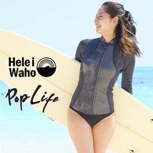 ウェットスーツ タッパー HeleiWaho/ヘレイワホ 2mm ウエットスーツ ジャケット(タッパー)レディース|aqrosnetshop