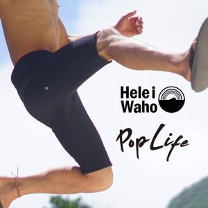 ショートパンツ メンズ HeleiWaho/ヘレイワホ ウエットスーツ 2mm ショートパンツ|aqrosnetshop