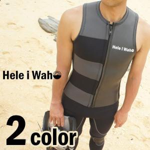 ウェットスーツ タッパー HeleiWaho/ヘレイワホ 2mm ウエットスーツ ベスト メンズ|aqrosnetshop