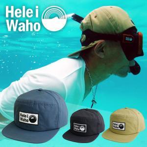 サーフキャップ メンズ HeleiWaho ヘレイワホ UVカット サーフ キャップ マリン で使える 水陸両用 帽子|aqrosnetshop